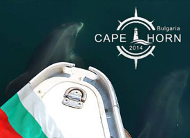 First Bulgarian Sailing Expedition to Cape Horn Fin Del Mundo