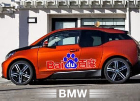 Baidu BMW to be first releasingt self-driving car with Baidu-Brain artificial intelligence and IndoorAtlas Baidu maps technology