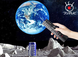 Otsuka POCARI SWEAT erects the First Advertisement On The Moon