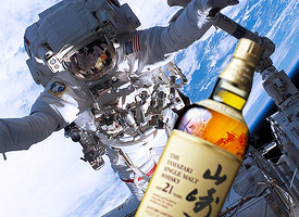 The worlds best whiskey Yamazaki Single Malt Sherry Cask 2013 returns from space with new trendy alien flavour